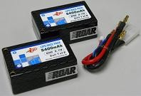 IP5400 LiPo # 60C # 2S / 7.4 Volt # HARD SADDLE PACK